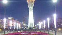 Как получить вид на жительство в Казахстане