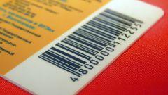 Как напечатать штрих-код