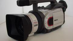 Как подключить аналоговую видеокамеру