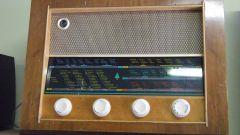 Как транслировать радио