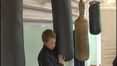 How to sew yourself a punching bag