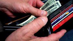 Как положить деньги на пластиковую карту