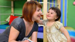 How to teach a child to hear