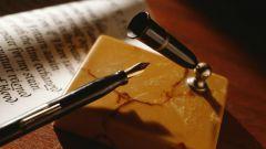 Как оформить документы в суд