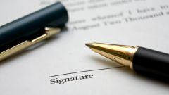 Как составлять протокол на договоры