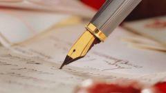 Как написать рассказ о себе по-английски