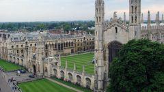 Как поступить в кембриджский университет