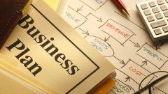 Как организовать частный бизнес