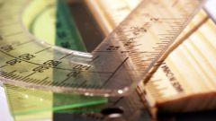 Как найти координаты пересечения прямых