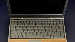 Как прокачать ноутбук