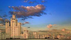 Как найти дом в Москве в 2018 году