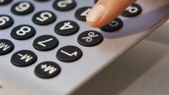 Как начислить налог на доходы