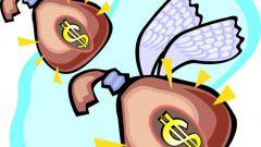 Как отправить деньги переводом