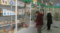 Как продать лекарства