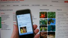 Как сделать мобильную версию сайта