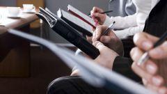 Как найти номер страхового свидетельства