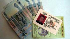Как проверить подлинность водительского удостоверения в 2018 году