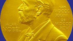 Как получить Нобелевскую премию