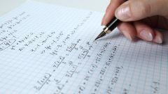 Как найти n в арифметической прогрессии
