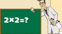 Как решать примеры по математике