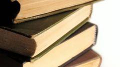 Как списать книги