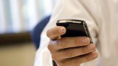 Как определить местонахождение мобильного телефона