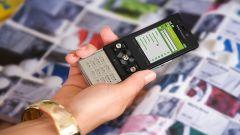 Как вычислить мобильный телефон