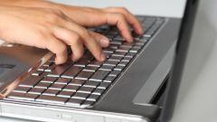 Как выучить клавиатуру