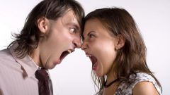 Как подавить агрессию