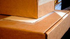 Как отправить быстро посылку