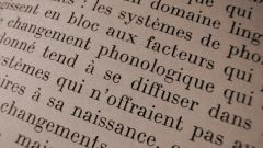 How to pronounce French words