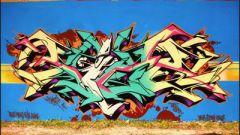 Как научиться рисовать граффити в диком стиле