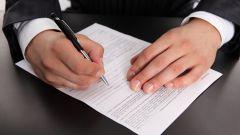 Как написать письмо прокурору