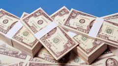 Как оплатить лицензию в 2017 году