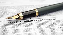 Как написать гарантию
