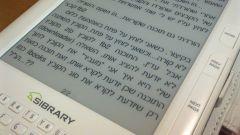 Как перевести текст с иврита