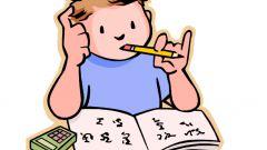Как записать условие задачи