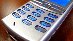 Как настроить icq в телефоне Samsung
