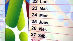 Как напечатать календарь