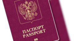 Как заполнить заявление о выдаче загранпаспорта
