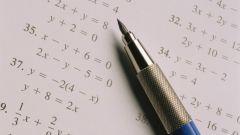 Как решить пример 6 класса