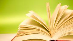 Как писать сочинение о книге
