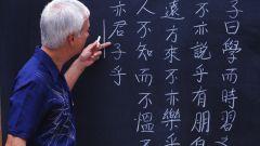 Как перевести с китайского на русский