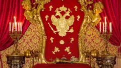Как нарисовать трон