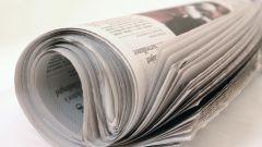 Как раскрутить газету
