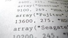 Как установить скрипт на сервер