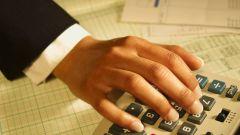 Как рассчитать пенсионные отчисления
