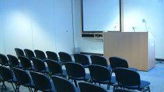 Как оформить титульный лист презентации