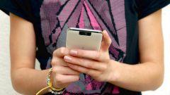 Как скидывать деньги с телефона на телефон в МТС