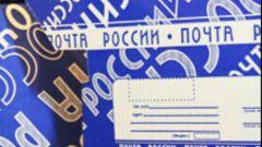 Как отследить почтовое отправление